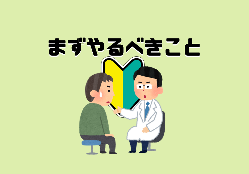 ブログ 炎 性 潰瘍 大腸