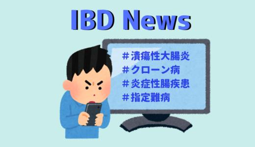【ニュース】難病患者も対象、広がるヘルプマーク