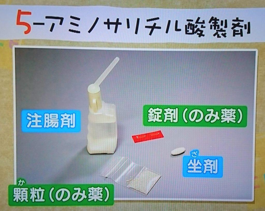 5-アミノサリチル酸製剤