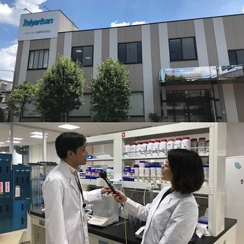 ミヤリサン製薬・東京研究所を取材